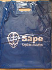 Подарки от Sape