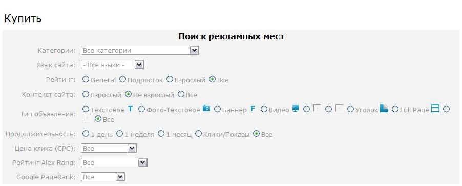 http://narodlink.ru/images/AddPlace2.jpg
