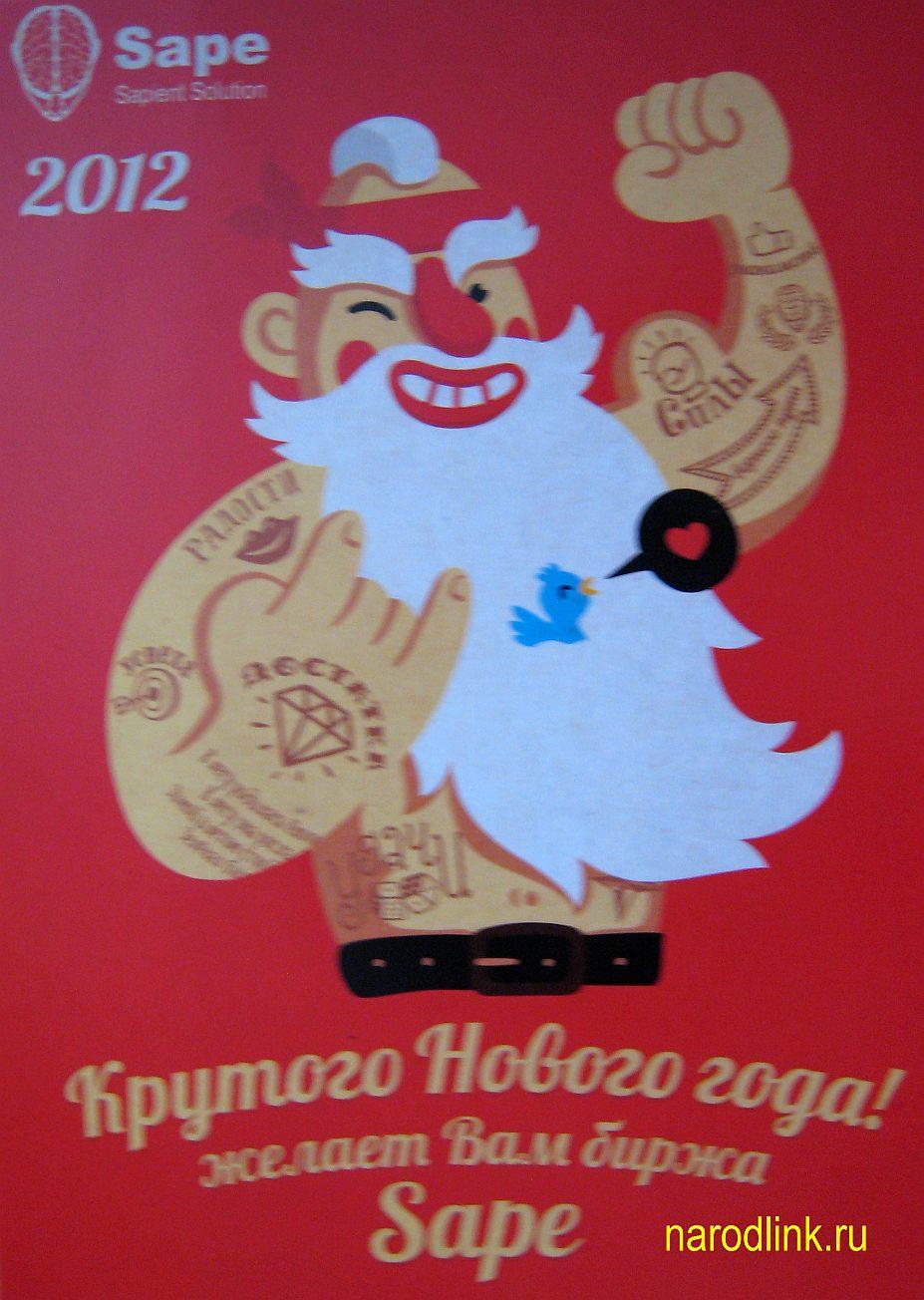http://narodlink.ru/images/IMG_3560.JPG