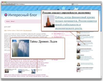 http://narodlink.ru/images/Teasernet1.jpg