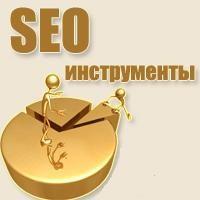Авто-система продвижения сайтов и заработка ASPS