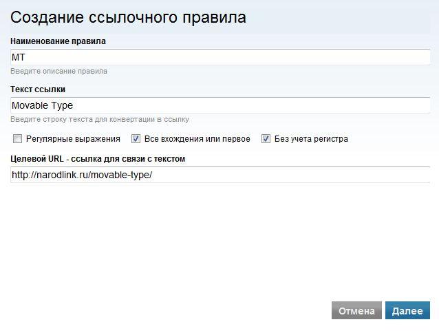 http://narodlink.ru/images/autolink.JPG