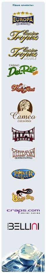 Партнерская программа Casino Partners