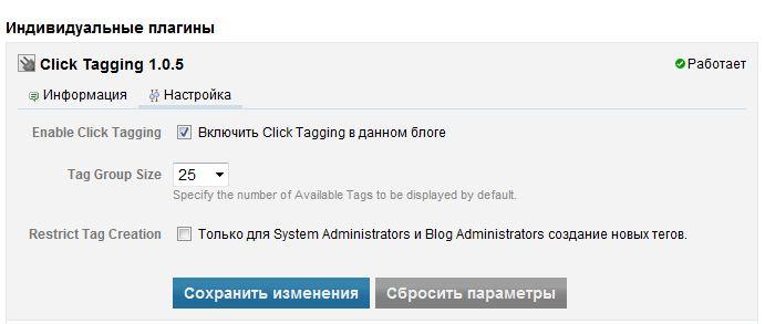 http://narodlink.ru/images/clicktagging1.JPG