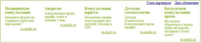 http://narodlink.ru/images/context1.jpg