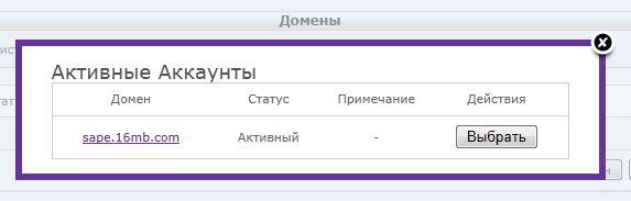 Sape.16mb.com