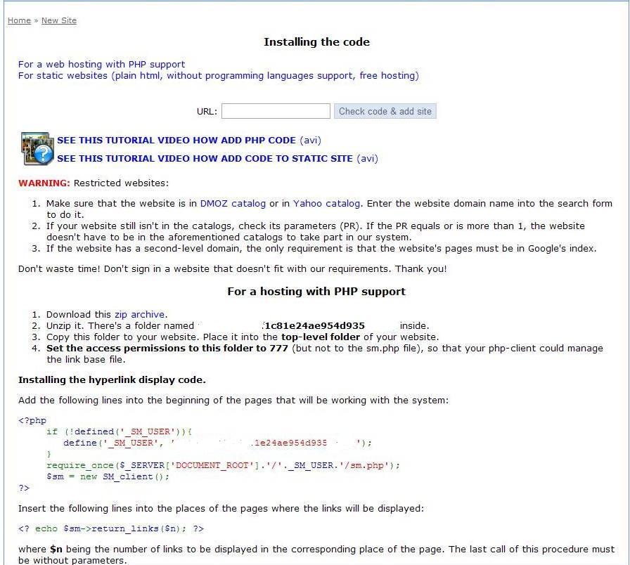 http://narodlink.ru/images/iviewcapture_date_06_11_2009_time_13_04_18.jpg
