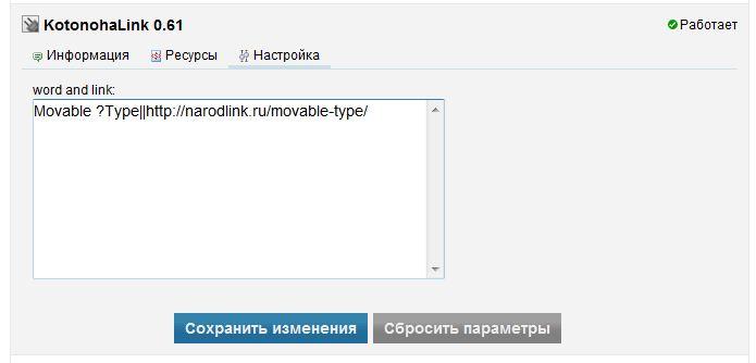http://narodlink.ru/images/kotonohalink.JPG