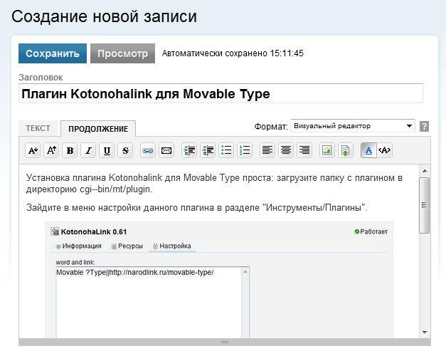 http://narodlink.ru/images/kotonohalink1.JPG