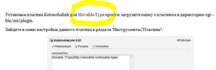 http://narodlink.ru/images/kotonohalink2.JPG