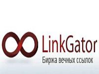 Анонс биржи вечных ссылок и статей LinkGator