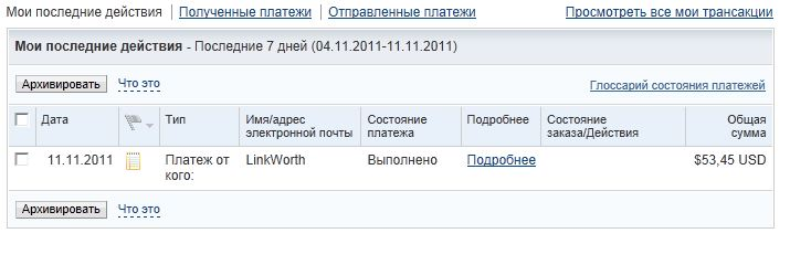 http://narodlink.ru/images/linkworth.JPG