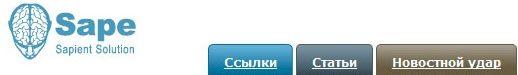 Интрига от Сапе.ру или новый сервис