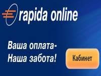 rapida