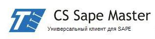 CS Sape Master: универсальный клиент для SAPE