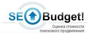 «SEOBudget» -- сервис, предназначенный для оценки стоимости поискового продвижения по данному списку запросов
