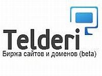 Биржа сайтов и доменов Telderi