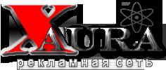 Рекламная сеть X-AURA. Покупка и продажа трафика.