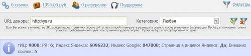 Анонс новой биржи купли-продажи вечных ссылок - Kazapa