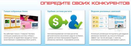 Новый сервис торговли ссылками и постовыми