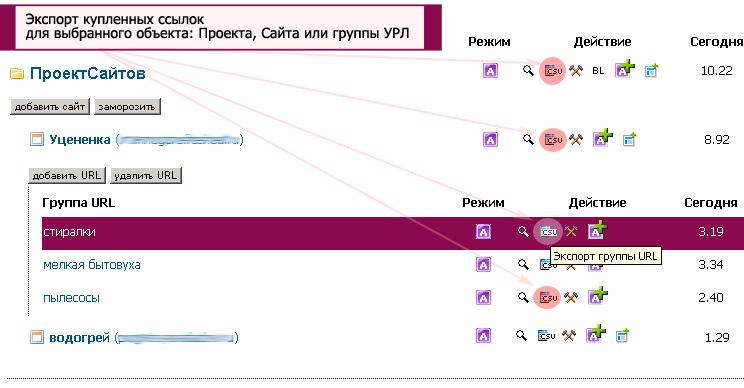 https://narodlink.ru/images/indek.png