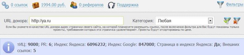 https://narodlink.ru/images/kazapa1.jpg